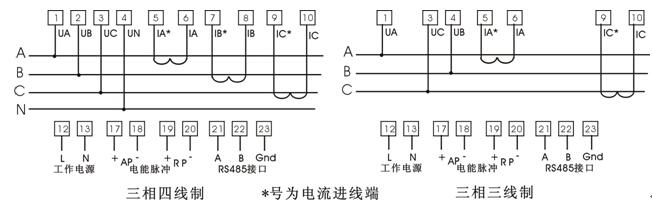 75n75简单开关电路图